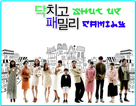 Shut up Family - K-Drama
