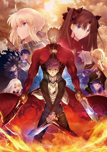 Fate Stay Night Unlimited Blade Works TV
